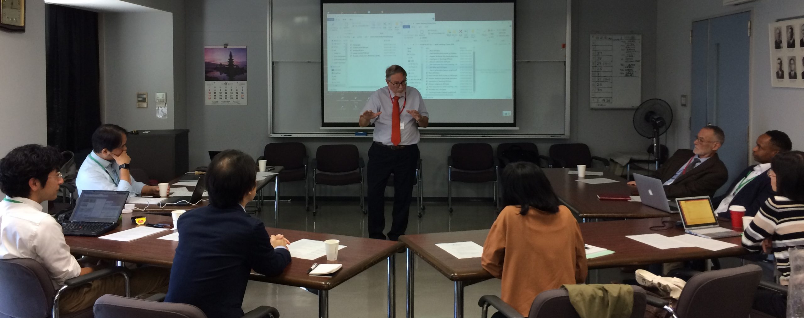 Innovative Teaching Workshop at Nagoya University