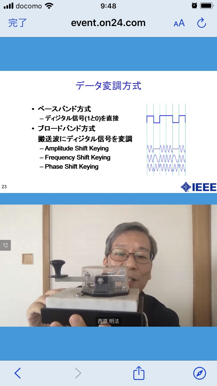 Webinar on Internet and IEEE