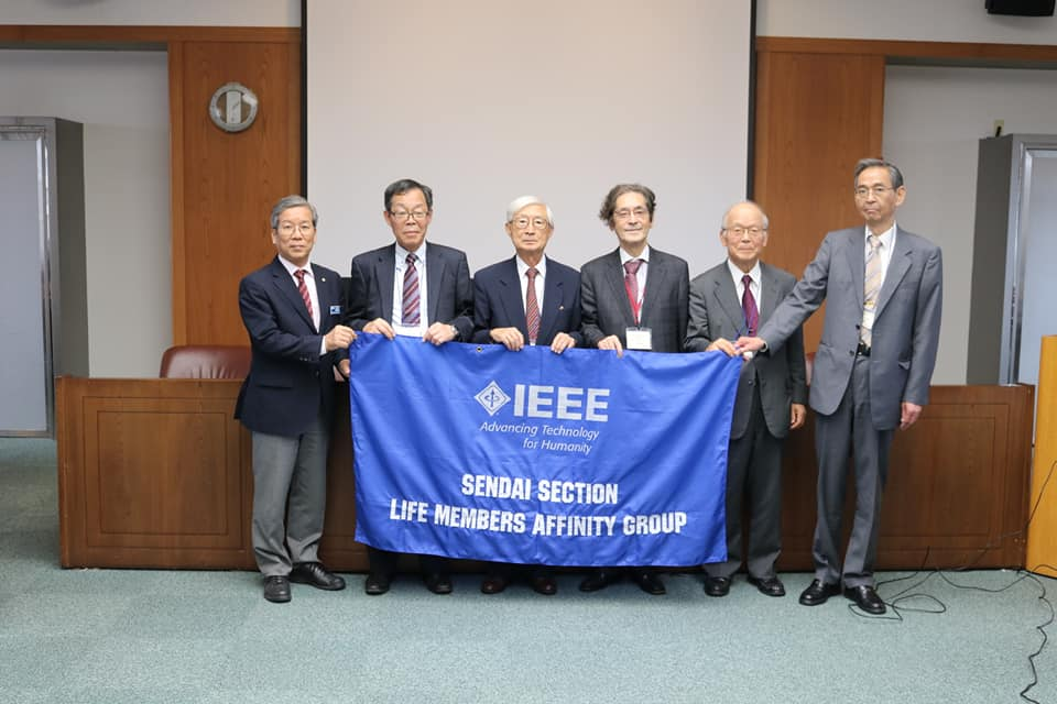 New Flag of IEEE Sendai Section Life Member Affinity Group
