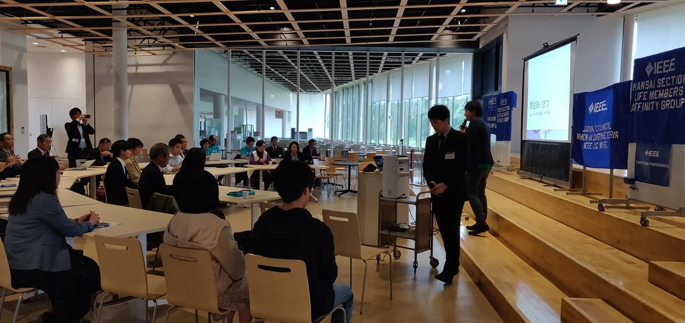2019 IEEE Japan Council SYWL Workshop in Sendai